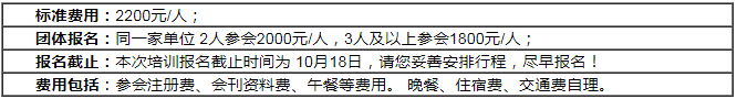 CT[(H$F34K$P3E54GC([B[Q