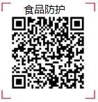 微信图片_20200826095548