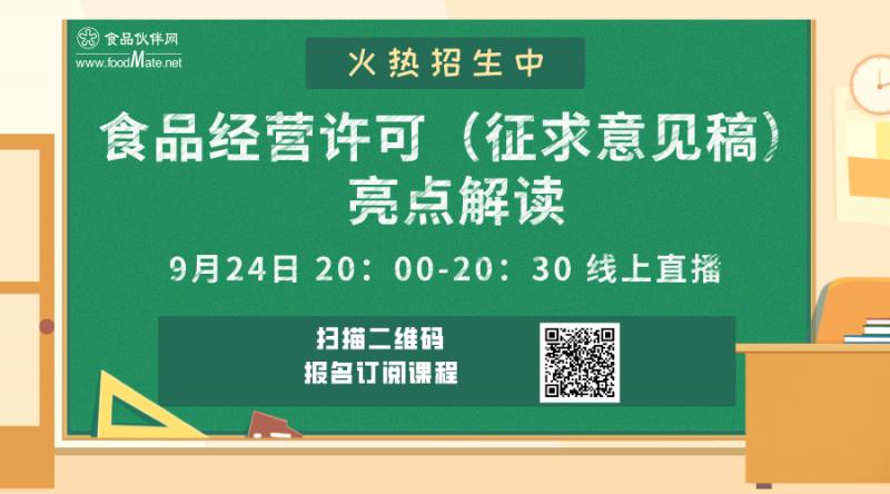 默认标题_横版海报_2020-09-15-0 (3)