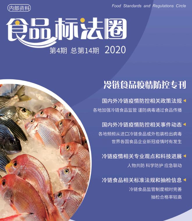 QQ图片20201216105059