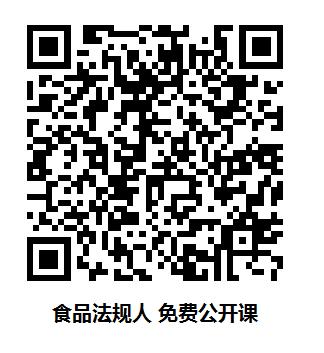 课程二维码-食学宝-5597